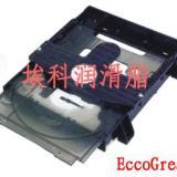 供应SIM卡连接器润滑剂ECF904