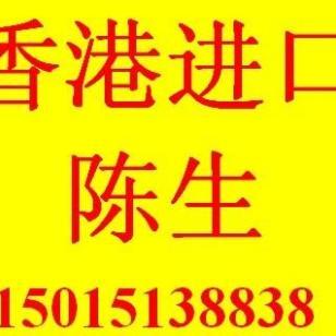 香港进口清关代理|香港进口货运图片