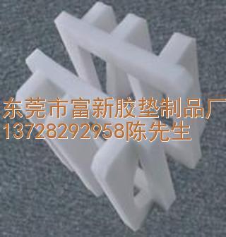 珍珠棉内托图片/珍珠棉内托样板图 (3)