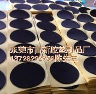 供应EVA泡棉垫东莞在哪里购买/看好广东橡胶制品生产厂家批发