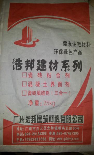 供应广州佛山清远深圳瓷砖粘合填缝剂厂