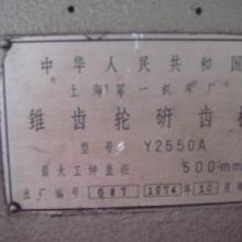 供应河南弧齿锥齿轮铣齿机 Y2212批发