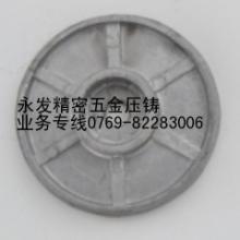 供应铝合金压铸