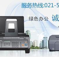 上海SHARP复印机维修中心电话