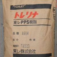 供应日本东丽耐高温增强级PPS-A504X95金汇塑胶