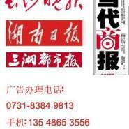 湖南遗失声明注销公告图片