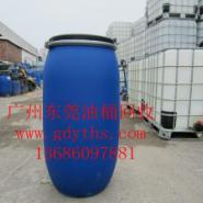 二手200L塑料桶图片