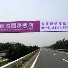 供应山西太原跨线桥广告公司