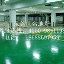 供应萝岗工业耐磨地坪漆、广州番禺工厂车间防静电防尘漆是什么油漆?