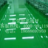 供应广州番禺环氧树脂工业地板漆、萝岗环氧自流平地坪厂家、彩色地板漆