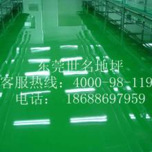 供应南沙车间地坪漆、增城环氧地坪厂商、广州环氧树脂地坪漆报价
