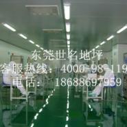 萝岗工业耐磨地板图片