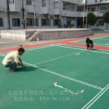 供应羽毛球场涂彩色油漆、水泥篮球场刷漆、室外羽毛球场地刷什么漆