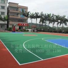 供应广州球场施工造价、学校建一个普通篮球场的造价是多少钱