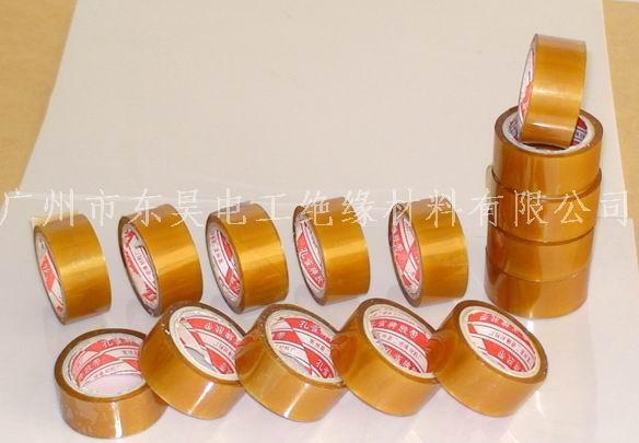 供应用于电线电缆专用电工涤纶胶带