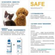 宠物药品厂家图片