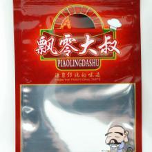 供应连云港食品包装袋生产厂家,连云港食品包装袋,食品包装袋经销商