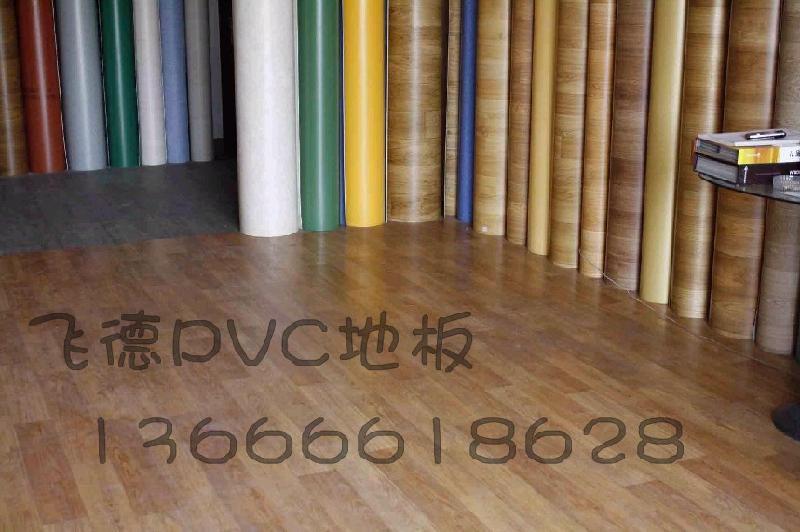供应用于PVC地板的PVC片材地板/PVC卷材地板