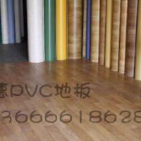 供应PVC卷材地板/PVC片材地板/PVC塑胶地板/PVC防静电地板/PVC防尘地板/PVC地板公司/杭州PVC地板厂家