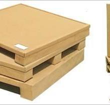 供应蜂窝板纸托盘/青岛纸托盘/出口包装批发