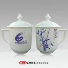 陶瓷茶杯 会议专用陶瓷茶杯 庆典礼品陶瓷茶杯、活动纪念品陶瓷茶杯