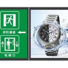 供应用于广告装饰的产地货源铝合金LED超薄防水广告灯批发