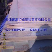 供应T510L汽车大梁板,天津T510L汽车大梁板现货
