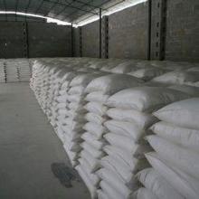 供应硫化钠厂家直销,硫化钠价格,山东淄博硫化钠生产厂家