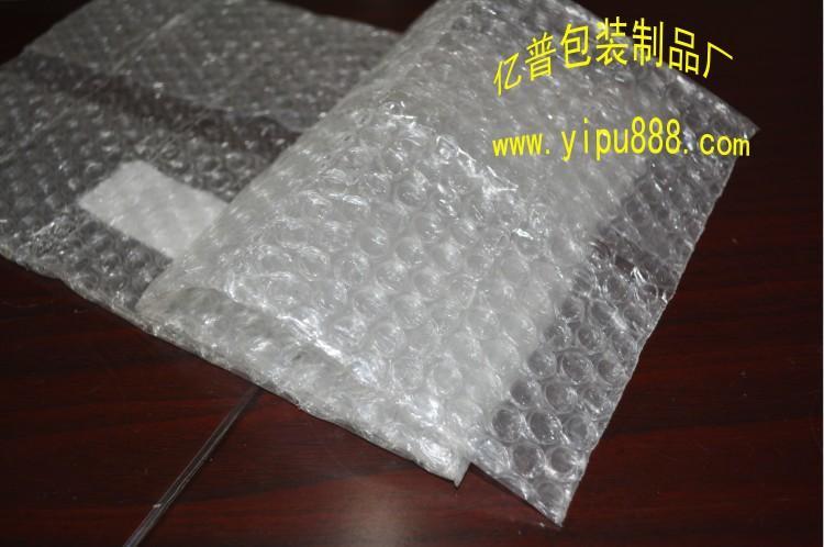 供应深圳气泡格子袋厂 热点推荐厂家直销