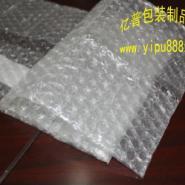 双层气泡袋包装防震效果百分百首选图片