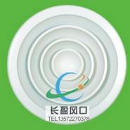 汉中条形风口厂家图片
