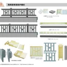 供应重庆高铁护栏塑料模具厂家直销-重庆高铁护栏塑料模具供应商图片