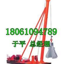 供应贵州大8吨冲锤打桩机厂家