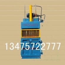 山东秸秆液压打包机 东北青贮液压批发