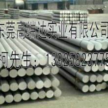 供应用于外壳制造铝|外壳氧化|模具铝的6061t651高硬度氧化铝板6061铝合金批发