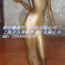 供应铜锻造装饰品