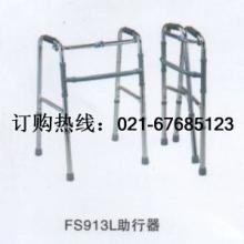 供应运动护理扭动式助行器