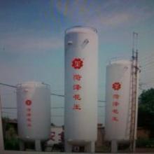 供应二氧化碳储罐 二氧化碳储罐批发