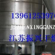 磷酸铁锂专用烘干机图片