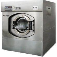 供应洗衣房设备