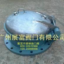 供应浮箱式不锈钢拍门