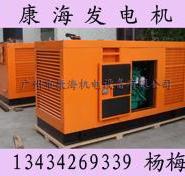 广州上柴发电机120KW价格图片
