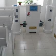 供应白山二氯化氯发生器-厂家鲁瑞直供白山二氯化氯发生器厂家鲁瑞直供图片