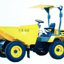 供应厂家直销金猴牌FJ30型翻斗车