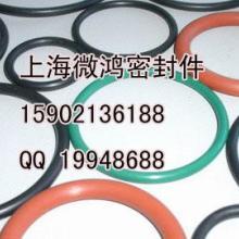 内径 15×1 O型圈 0型圈图片