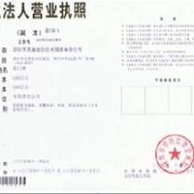 供应烃类的检测标准及方法汇总