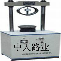 LD127-1型路面材料强度试验机