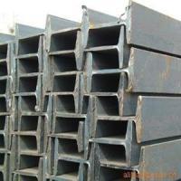山东32C工字钢现货价格