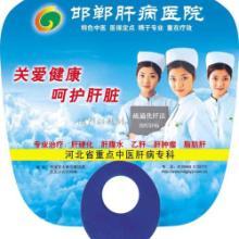 供应北京广告扇