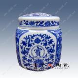 供应陶瓷罐子陶瓷蜂蜜罐